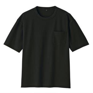 无印良品MUJI男式新疆棉珠地网眼编织短袖T恤 99元