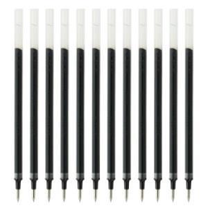 京东PLUS会员:                                Uni 三菱 UMR-5 中性笔芯 0.5mm 12支装 黑色 +凑单品 29.5元