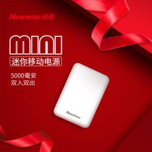 纽曼(Newmine)超薄轻巧移动电源5000毫安聚合物充电宝双USB输出快速充电A501 29.9元