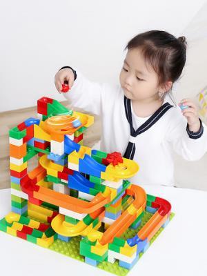 匹配legao儿童大颗粒多功能积木54滑道积木 19.9元
