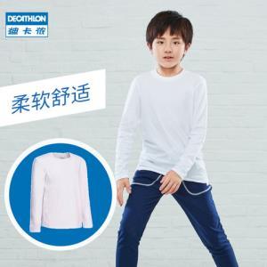 迪卡侬白色长袖T恤健身男童女童运动纯色圆领舒适长袖T恤GYPKDB 19.9元