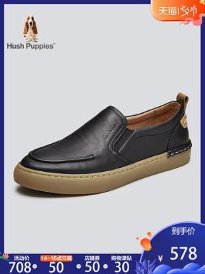 暇步士B2S01AM9男士平底英伦休闲板鞋 708元包邮