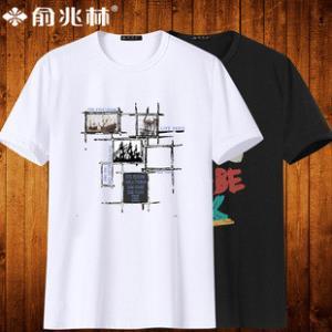 YUZHAOLIN俞兆林男士T恤 16.9元包邮(需用券)