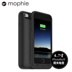 mophieiPhone6s苹果6背夹电池juicepackair果汁包充电宝 198元