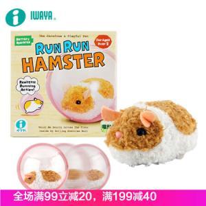 iwaya日本儿童电动玩具小仓鼠小兔子毛绒宠物男孩女孩过家家会动会走会叫 79元