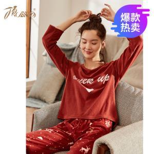 顶瓜瓜品牌旗舰店珊瑚绒睡衣套头摇粒绒两件套 69元(需用券)