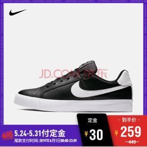 29日0点 耐克 COURT ROYALE AC BQ4222 男款休闲运动鞋 ¥279