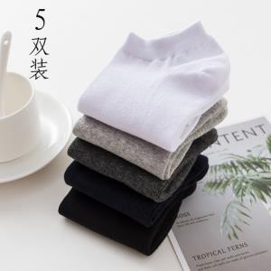 珞婉Y-M9206-1男士短袜纯棉5双 9.9元包邮(需用券)