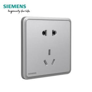 西门子(SIEMENS)开关插座面板灵蕴星辉银86型五孔USB空调16A电源插座五孔灵蕴银色 25.74元