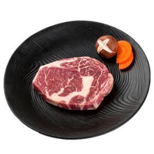 Tender Plus 天谱乐食 澳洲精选眼肉牛排 200g/袋 69.8元,可低至34.9元