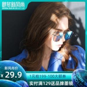 HAN 汉代 2019新款 中性时尚太阳镜 多色 6.7折     ¥19.9