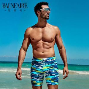 BALNEAIRE范德安男士泳裤    112.5元