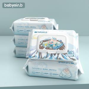 怡恩贝婴儿家用湿巾纸80抽x5包装*2件    29.98元(合14.99元/件)