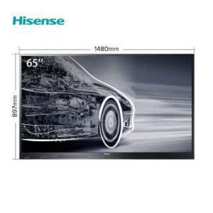 海信(Hisense)LED65W6065英寸智能触控视频会议教学一体机触摸交互式办公投影仪显示屏触摸电视屏8999元