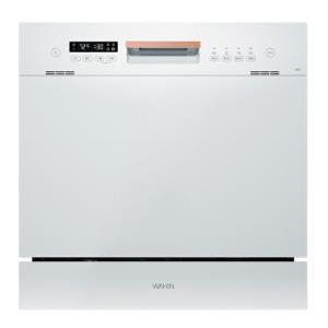 华凌Vie6WQP8-HW3909E嵌入式洗碗机8套    1699元包邮(限前50名)