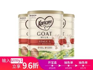 Karicare新西兰可瑞康羊奶粉3段1岁以上900g新包装3罐装748.8元包邮(需用码)