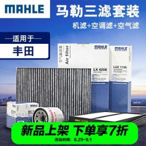 马勒/MAHLE滤芯滤清器机油滤+空气滤+空调滤丰田车系雷凌63.6元
