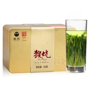 猴坑茶业猴韵600手工太平猴魁绿茶春茶茶叶50克金听41元