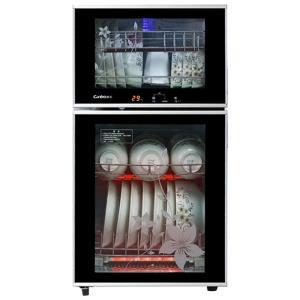 Canbo/康宝 ZTD80A-6D 立式消毒柜 家用消毒碗柜 迷你二星高温  券后769元