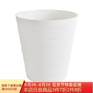 百露素色大号无盖垃圾桶卫生间废纸篓拉圾筒家用厨房客厅塑料垃圾筒白色*3件28.5元(合9.5元/件)