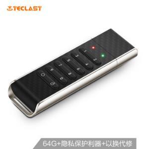 台电(Teclast)64GBUSB2.0U盘密盾硬件加密隐私保护利器商务优盘299元