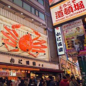 历史低价:春期航空大连直飞日本大阪机票 往返含税757元/人起