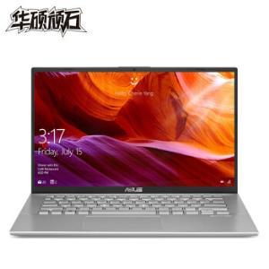 ASUS华硕顽石R42414英寸笔记本电脑(i3-8145U、4GB、256GB) 3099元