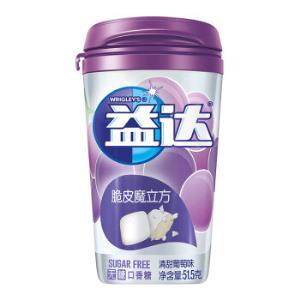 Extra益达脆皮魔立方葡萄味23粒51.5g*16件    124.48元(合7.78元/件)