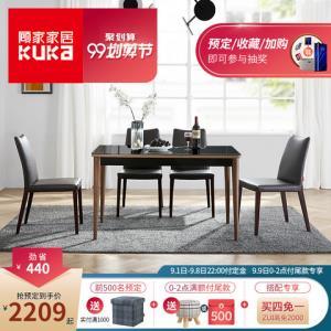 顾家家居现代简约钢化玻璃餐桌椅套装餐厅成套家具PTDK0502549元