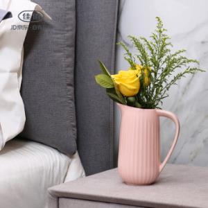 佳佰A0528A北欧创意粉色花瓶 29.9元