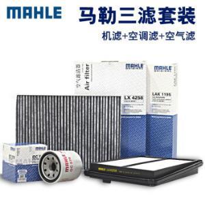 MAHLE马勒滤芯滤清器机油滤+空气滤+空调滤63.6元