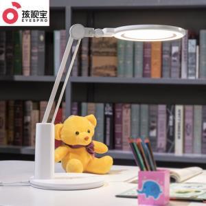孩视宝双光源智能护眼台灯