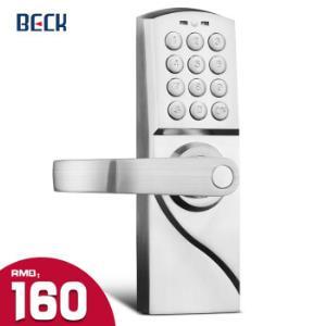 XILI/喜利智能机械密码门锁室内家用M1银色可直接替换球形锁左手锁160元