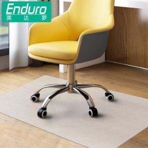 电脑椅垫子宝宝椅地毯书桌转椅垫木地板保护垫椅子半透明塑料垫子磨砂白色120cmx90cm方形款98元