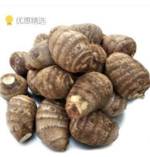 丰益鲜山东新鲜小芋头5斤 11.9元(需用券)