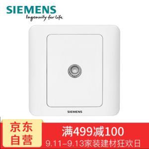 SIEMENS西门子远景系列5TG01111CC1电视插座面板*9件 175.1元(合19.46元/件)