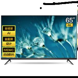 TCL65智慧屏216GB65英寸声控AI超薄全面屏4K超高清人工智能电视机 2989元