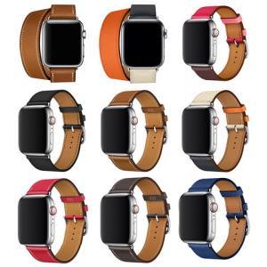 多腾苹果applewatch爱马仕表带 44元包邮(需用券)