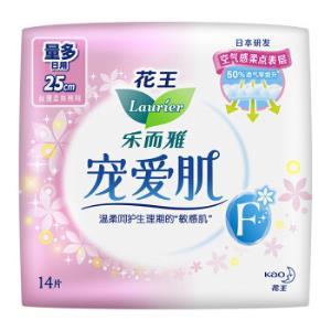 Kao花王乐而雅宠爱肌丝薄柔棉量多日用卫生巾25cm14片*4件 47.6元(需用券,合11.9元/件)