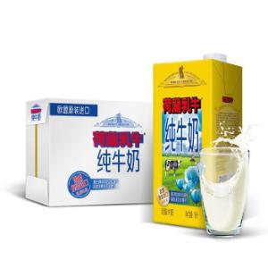 DutchCow荷兰乳牛3.53.8全脂/脱脂牛奶1L6盒*3件+凑单品 95.76元(合31.92元/件)