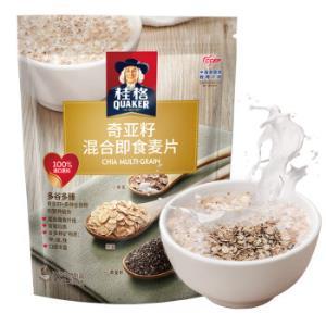 桂格QUAKER奇亚籽混合燕麦片420克五谷伴侣好营养进口原料*2件    26.82元(合13.41元/件)