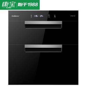 康宝(canbo)XDZ90-E11EA(ZTP108E-11EA)嵌入式家用红外线消毒柜碗筷餐具厨房消毒柜1399元
