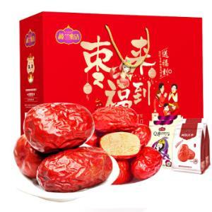 honeywest楼兰蜜语1800g红枣蜜语礼盒