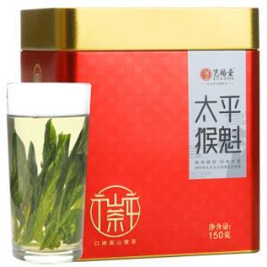 艺福堂茶叶太平猴魁特级猴魁共300g*3件121.6元(合40.53元/件)
