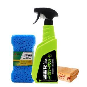 奥吉龙铁粉去除剂除铁锈500mll送海绵毛巾*12件 200元(合16.67元/件)