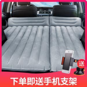 卡饰社SUV车载充气床汽车后排床垫车后座气垫旅行睡垫239元