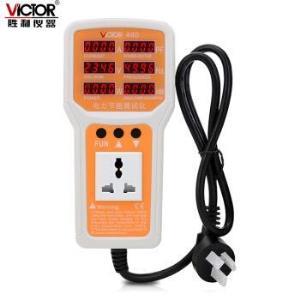 胜利仪器(VICTOR)电力节能监测仪功率计量插座功耗测量仪VC480228元