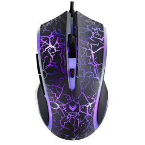 雷柏(Rapoo)V20S游戏鼠标有线黑色烈焰版*2件 140元(合70元/件)