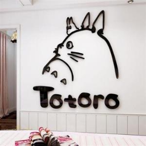 龙猫墙贴3d立体亚克力墙贴画