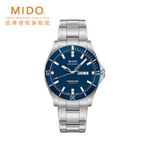 MIDO海洋之星系列M026.430.11.041.00男士机械腕表    $539(约3832.13元)